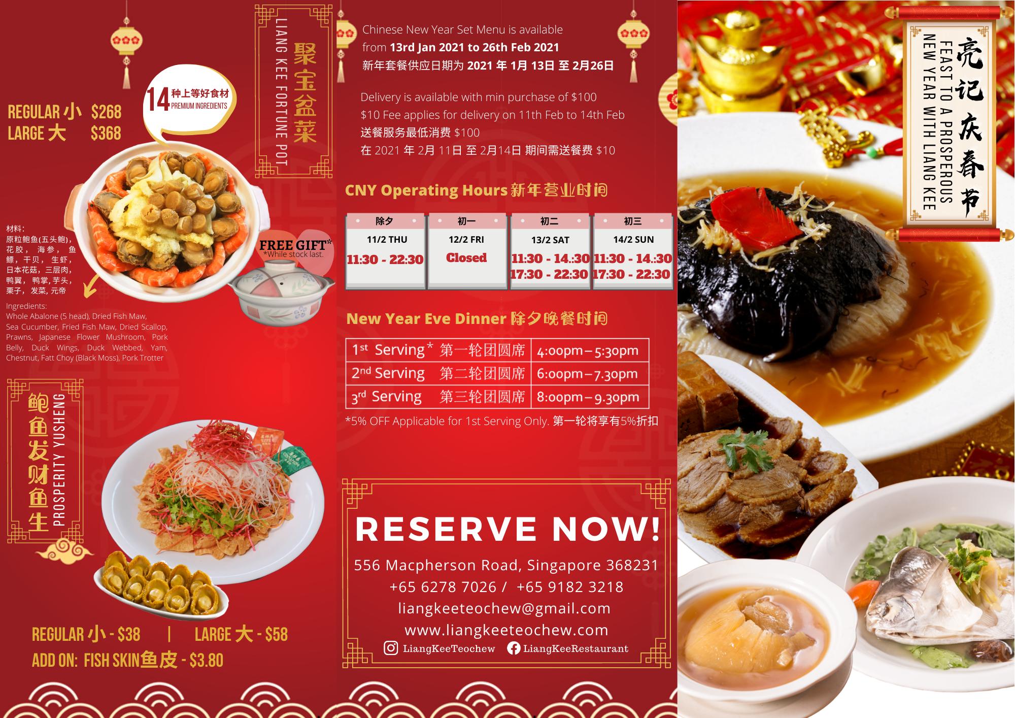 Teochew Chinese New Year Menu
